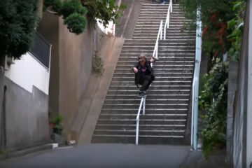 Chris Farmer Skating the New USD Shadow Skated in Japan